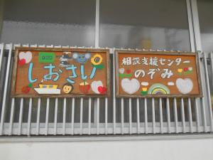 nozomi02